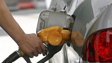 Photo of Precios de los combustibles tendrán una reducción para esta quincena