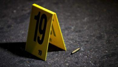Photo of Jueves cierra con cero homicidios a nivel nacional, según Gobierno