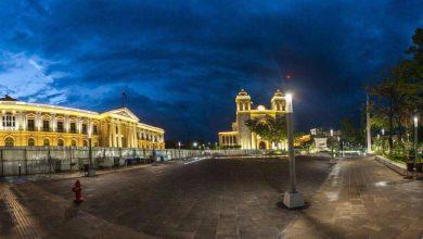 Photo of Alrededores del Palacio Nacional permanecerán cerrados hasta toma de posesión de Bukele