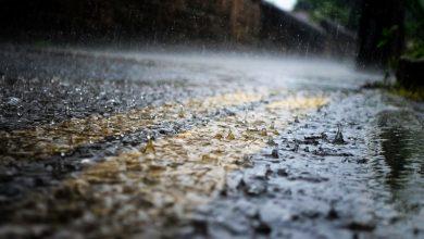 Photo of Acercamiento de onda tropical generará lluvias y tormentas en el país
