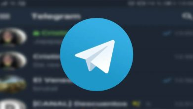 Photo of Telegram reporta problemas en su funcionamiento