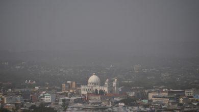 Photo of MARN prevé el ingreso de Polvos del Sahara sobre el territorio salvadoreño