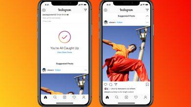 Photo of Instagram extiende su 'feed' con el lanzamiento de publicaciones sugeridas