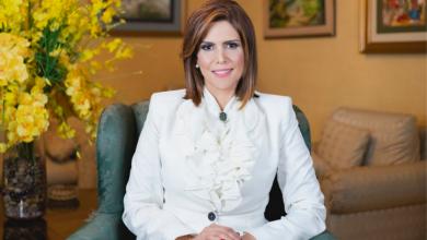 Photo of Milena Mayorga presenta visión de trabajo como nueva embajadora ante EE.UU.