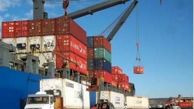 Photo of BCR confirma incremento de exportaciones a países donde El Salvador tiene acuerdos comerciales