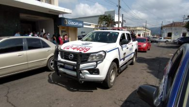 Photo of PNC provee seguridad en la ciudad de Santa Ana junto a la Fuerza Armada