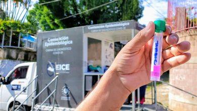 Photo of Salud realiza 300 pruebas para detectar COVID-19 en Jayaque, La Libertad
