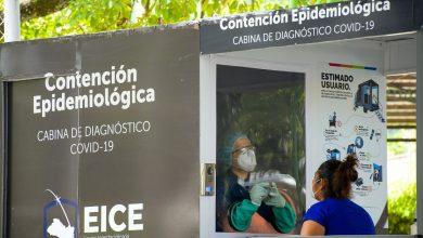 Photo of Cabinas EICE toman muestras para detectar coronavirus en Texistepeque, Santa Ana