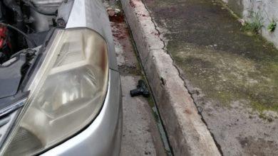 Photo of Delincuentes atacan a balazos a un agente de la PNC en Cojutepeque, Cuscatlán