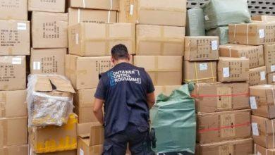 Photo of Decomisan mercadería por violar ley de marcas con un valor superior a $106 mil