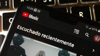 Photo of Usuarios gratuitos de YouTube Music podrán transmitir música cargada a altavoces