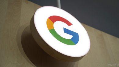 Photo of Google demandado por el Departamento de Justicia en por monopolio en dominio de las búsquedas