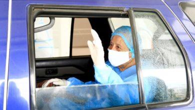 Photo of Hospital El Salvador ha recuperado 1,100 pacientes de Covid-19